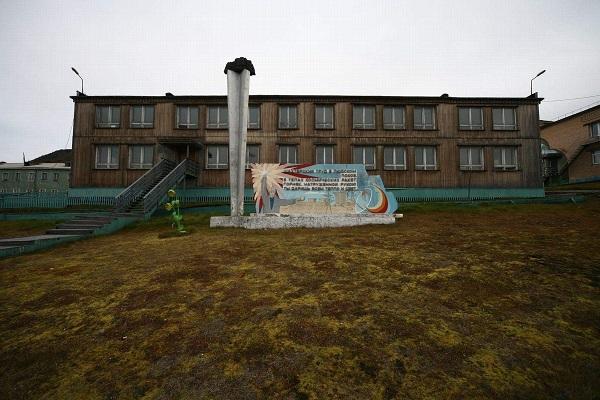 Škola Barenstburg